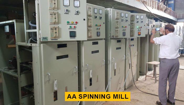 AA Spinning Mill