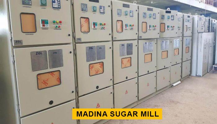 Madina Sugar Mill